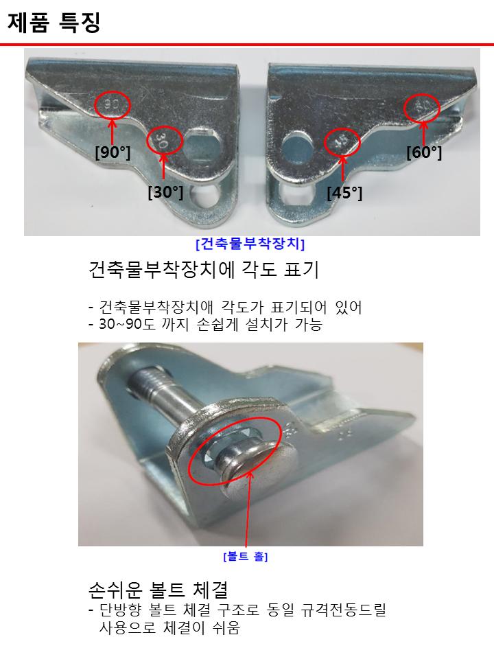 종횡제품특징2.png